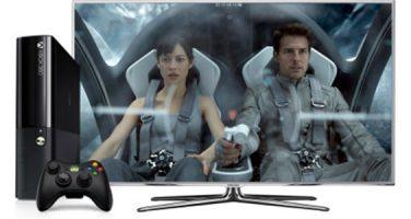 Viaplay tillgängligt utan Xbox Live Gold