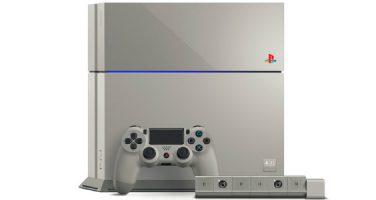 Playstation firar 20-års jubileum