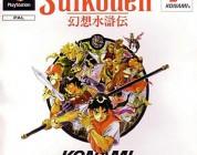 Suikoden och Suikoden II till Playstation Store