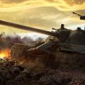 World of Tanks till Playstation 4
