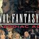 Final Fantasy XII: The Zodiac Age Recension