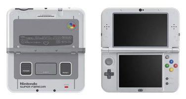Nytt, retrodoftande 3DS släpps idag