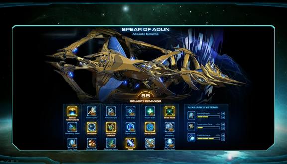 spear of adun