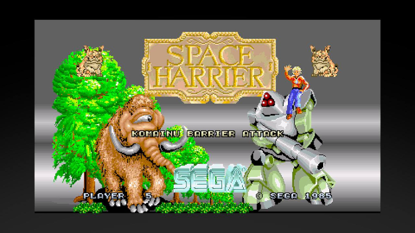 Space Harrier AGES titelskärm på Komainu Mode