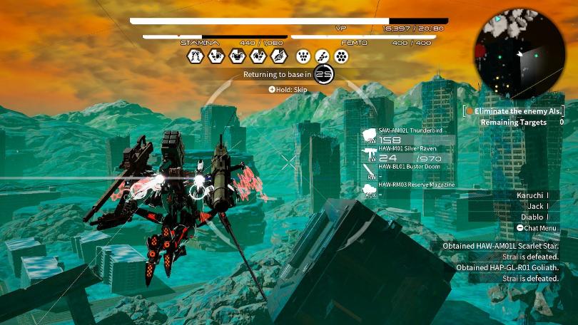 Daemon X Machinas mindre inspirerade bandesign.