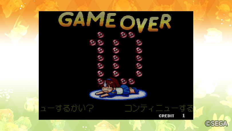 Puyo Puyo 2 AGES: Game Over