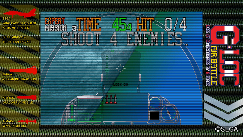 G-LOC Air Battle: Dogfight