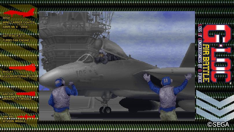 G-LOC Air Battle: After the Battle