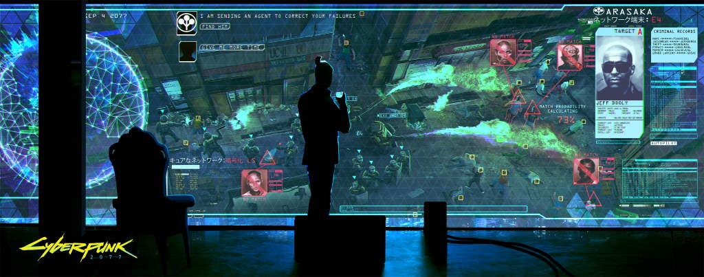 Control room at Arasaka, Cyberpunk 2077.